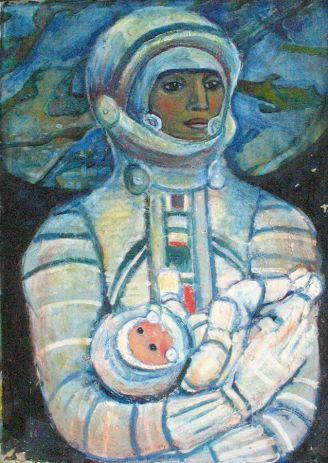 Космическая мать.