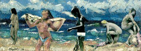 Женский пляж.